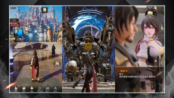 圖一_《破壞神傳說》首度公開精美遊戲畫面