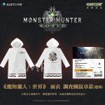 《魔物獵人 世界》/Airou from the Monster Hunter台灣獨家周邊第二彈將於1/21登場!即日起開放預購。