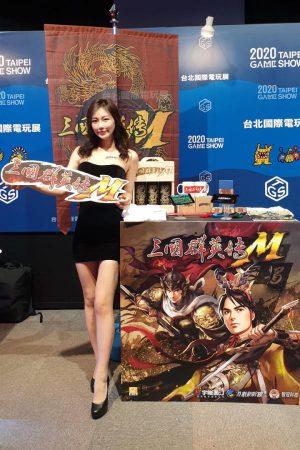 《三國群英傳M》前進2020台北國際電玩展