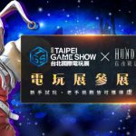 《Hundred Soul百魂戰記》宣布參加2020台北電玩展 新年旗袍全球首發推出 神祕副官「雷文」下週登場
