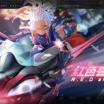 《超機動聯盟Super Mecha Champions》人氣新星R.E.D登場!