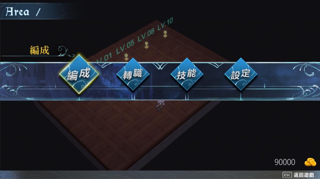 團隊內部進行測試的新版本畫面