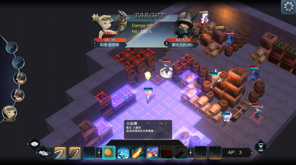 除了美術規格的升級外,顯示和玩家操作介面上也進行了重新設計