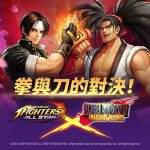 《THE KING OF FIGHTERS ALLSTAR》全新聯名活動登場 侍魂加入遊戲參戰