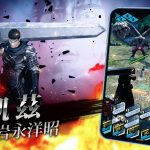 TV動畫『烙印勇士』×『D×2 真‧女神轉生 Liberation』 合作活動開始日決定為5月28日(週四)!