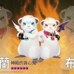 網石《七騎士》迎更新全新特殊寵物「布蘭&布倫」登場 布蘭茲和布蘭雪的寵物「布蘭&布倫」推出