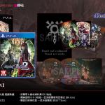 PS4《死亡終局 輪迴試煉 2》中文版追加預購特典公開,並釋出嶄新中文化遊戲畫面展示