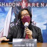 《影子戰場Shadow Arena》全球策略長Jeon Kwang-Bae的採訪