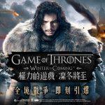 HBO正版授權手遊《權力的遊戲:凜冬將至》 席捲亞洲 雙平台開啟事前預約 影視規格精雕維斯特洛權力之境
