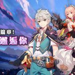 放置型日系 RPG《地下城的邂逅》繁中版 開放雙平台預先註冊 同步釋出遊戲世界觀