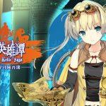 《螺旋英雄譚》釋出日系懷舊RPG風格以及世界觀