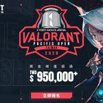 VALORANT IGNITION SERIES東南亞區比賽 《VALORANT Pacific Open》 總獎金高於臺幣$950,000 現正接受報名