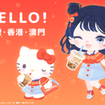 日本超人氣遊戲Hello Sweet Days《三麗鷗明星的微笑小鎮》07/10台港澳可愛上市