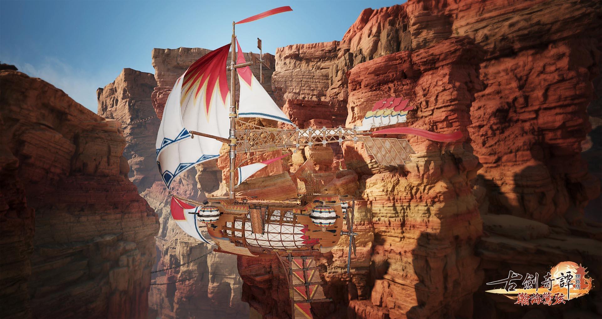 《古劍奇譚網路版》「瀚海驚弦」今日改版登場 全新職業、四大秘境、塔防解密 多重玩法上線
