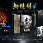 PS4《軒轅劍柒》預約特典、限定版首度公開!PS4版將獨佔日文配音,於發售後免費線上更新