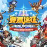 新形態對戰手遊《要塞遠征 Rising Fortress》釋出指揮官、兵種卡牌要素!
