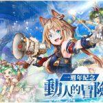Boltrend Games展開大規模中秋慶祝活動 旗下遊戲福利海量放送中