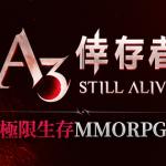 網石《A3: STILL ALIVE 倖存者》 即將在全球推出  官方社群論壇同步推出,歡迎玩家追蹤接收最新資訊