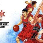 《灌籃高手 SLAM DUNK》第二屆官方冠軍盃截止報名最後 2 天!