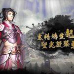《十二之天貳 Origin》改版迎來「太精血打」系統,推出飛紅城、金月神殿全新副本