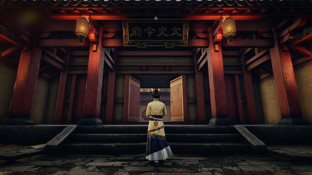 圖五_太史令府-未開啟RTX的遊戲畫面