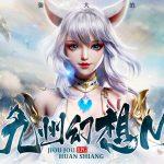 實況主告訴你最真實的《九州幻想M》!韓國3A級捏臉及戰靈圖鑑—這才是真正的手機MMORPG!