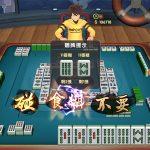 食糊也有趣《香港麻將大亨》創新玩法博弈更精彩