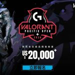 Logitech G 全力支持:東南亞區比賽 《Logitech G VALORANT Pacific Open+》乘勝追擊十月再戰 即將掀起新一波激戰 立即搶先報名
