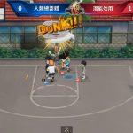 《灌籃高手 SLAM DUNK 》S2冠軍盃結束S3緊接開打!各隊一搶未來超級聯賽資格!