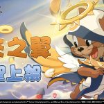 《Tom and Jerry: Chase》天使傑利新角色降臨!