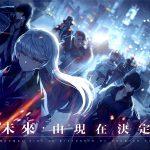 次世代動漫RPG《未來戰》 事前預約正式啟動 預約沉浸式冒險之旅 搶先獲得限定九份遊戲背景