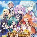 PS4《VVV戰機少女》中文版 今日正式上市!中文版紀念活動即日開跑!