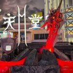 《天堂2M》大型魔劍降臨台北西門町, 感謝百萬玩家加碼抽紅變!