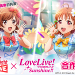 舞台劇&冒險RPG『少女☆歌劇 Revue Starlight -Re LIVE-』 自2月17日(三)起,與『Love Live! Sunshine!!』進行合作! 「Aqours」與舞台少女共同演繹的原創故事即將登場!