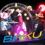 在國內外引起熱烈討論!生物股長(いきものがかり)最新單曲「BAKU」於今日發售
