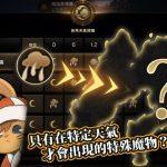《ETERNAL:永恆聖約》宣布於4月14日正式上線 同步釋出多項遊戲系統