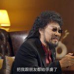 《鴻圖之下》張菲代言全新電視廣告 4月9日全台首播
