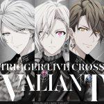 """アイドリッシュセブン(IDOLiSH7-偶像星願-)線上演唱會 日本偶像團體TRIGGER LIVE CROSS""""VALIANT"""""""