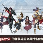 《七大罪:光與暗之交戰》宣布將推出全新原創劇情「Ragnarok」