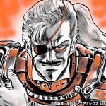 『北斗之拳』智慧型手機遊戲『北斗之拳 傳承者再臨』 撼動天地的美麗與智慧之星「猶大 紅色妖星」登場!