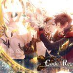 NS《Code︰Realize 〜創世的公主〜》中文版發售日期正式公開!獨家初回特典、限定版資訊、遊戲開場動畫同步首次公布!