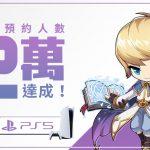 《斜槓勇者》預告八月啟動公測 釋出特色玩法與免費VIP系統!