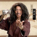 《煙雨江湖》7月14日開放雙平台預先下載  公開遊戲代言人及經典武學門派介紹