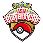 Pokémon Asia Players Cup 2021 即將舉辦Asia Players Cup!  報名將在 2021年8月16日開啓!