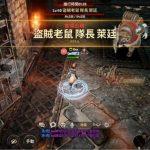 《A3: STILL ALIVE 倖存者》最新要塞戰登場  同時推出PC測試版 提供跨平台遊玩體驗