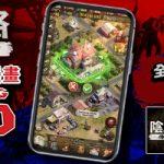 《陰屍路:倖存者》遊戲突破500萬下載人次,全球一同激戰喪屍!