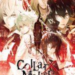 標題:NS《Collar×Malice》中文版開頭影片正式公開!獨家雙預約特典、限定版資訊同步首次公布