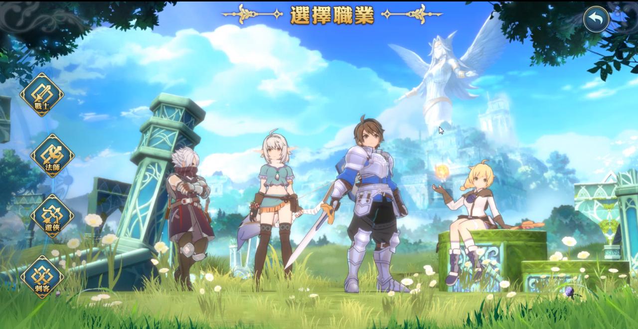 圖三:此次玩家將在《伊蘇6~納比斯汀的方舟~》擔任跟亞特魯一同冒險的冒險家。