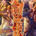 國產線上遊戲《神州Online》新資料片《赤膽征長疆》於10月13日上線