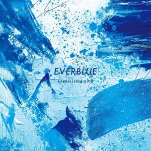 EVERBLUE_cover art